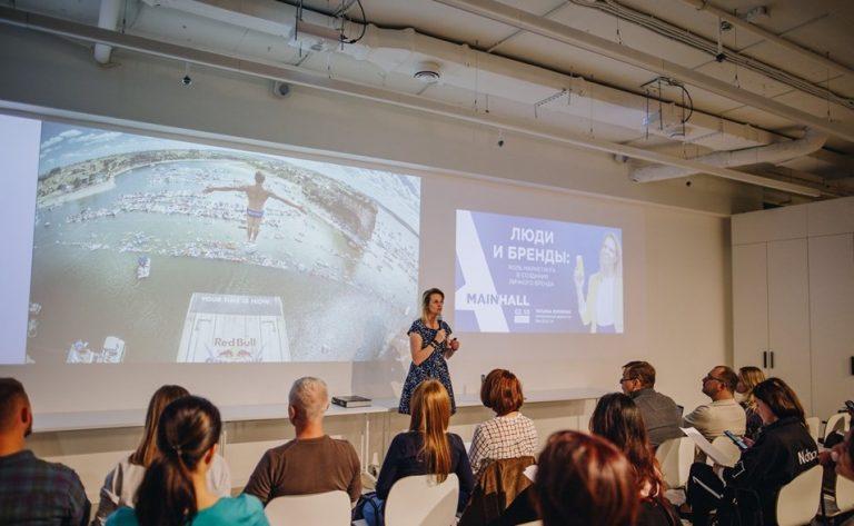 5 советов, как построить личный бренд, от Татьяны Лукинюк из Red Bull