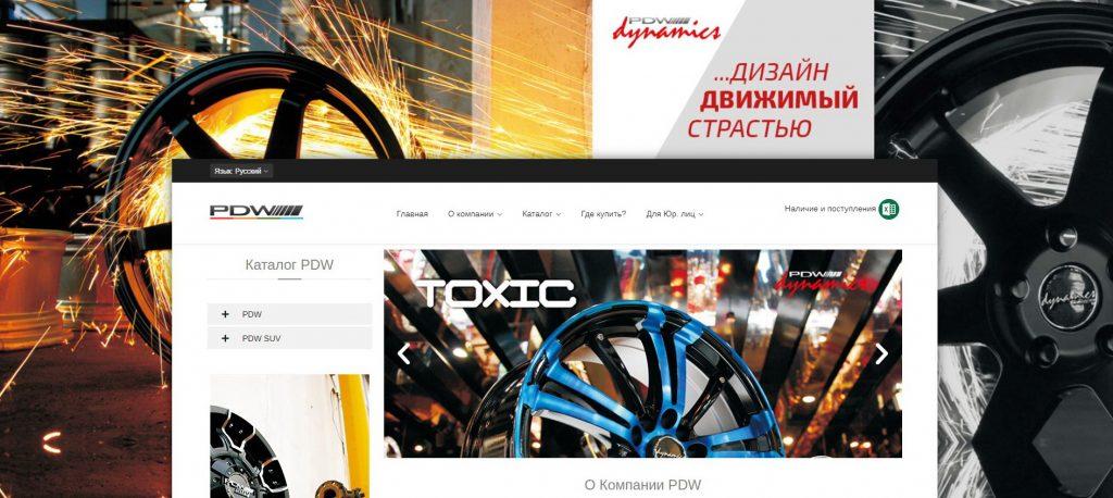 Сайт магазина по продаже шин и дисков. Источник фото: freelancehunt.com