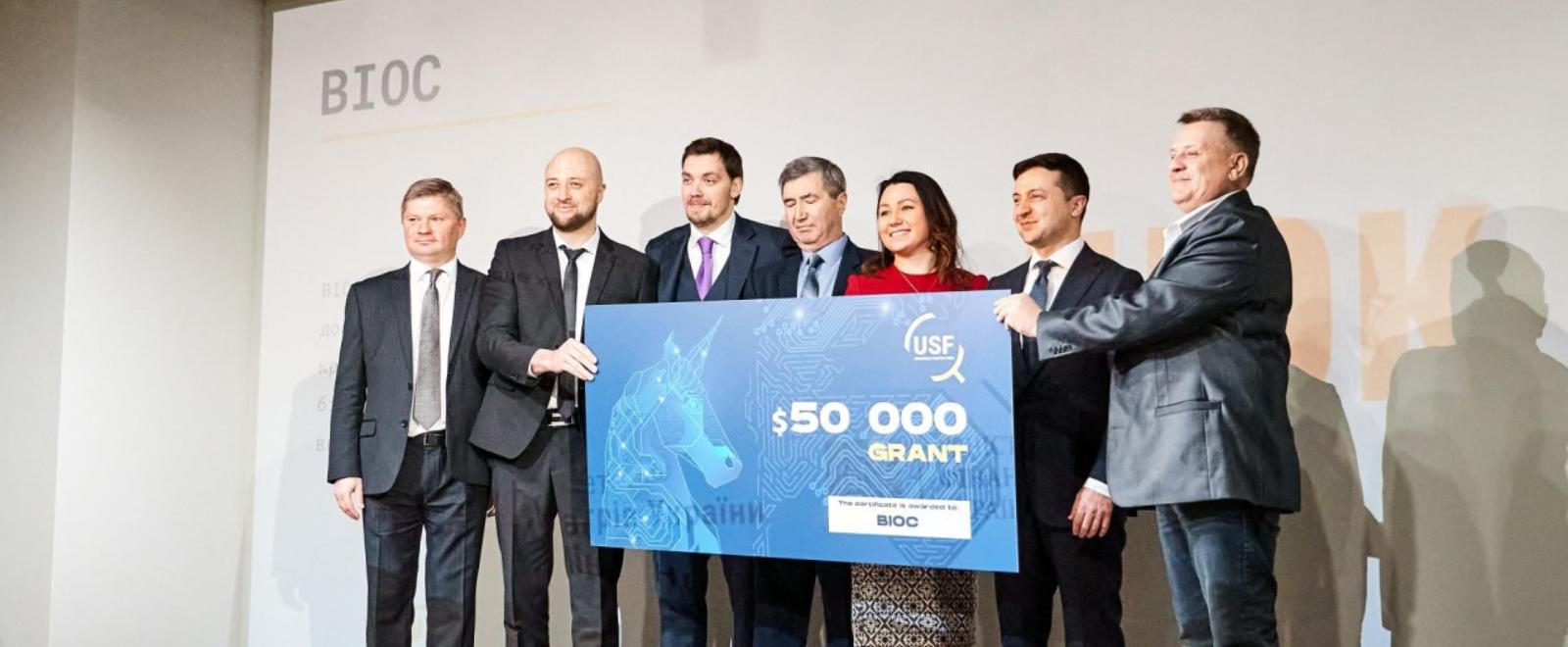 Украинские стартапы получили сертификаты от государства. Фото: Минцифры