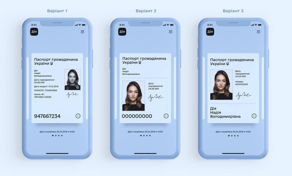 Варианты дизайна страницы с паспортом. Источник фото: личная страница Михаила Федорова в Facebook