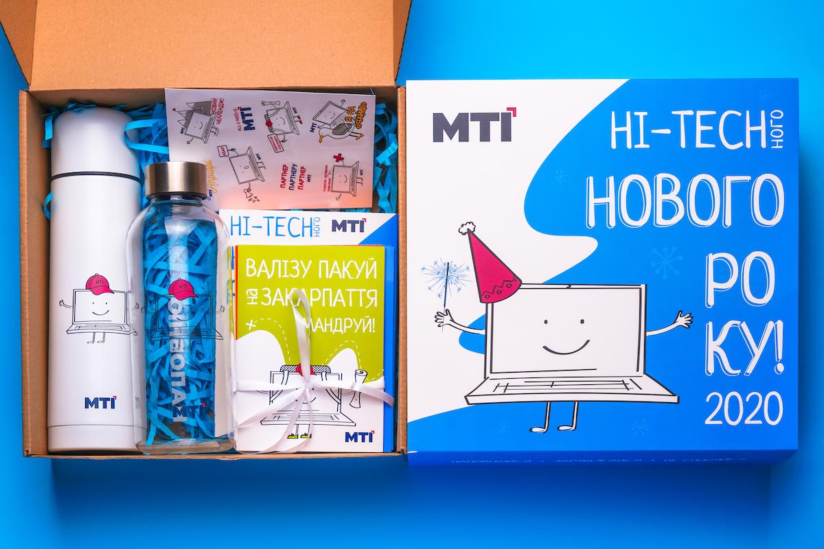 Подарункова коробка MTI