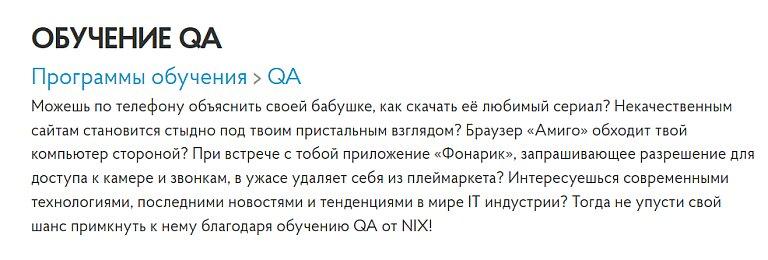 Десять курсов для украинских тестировщиков