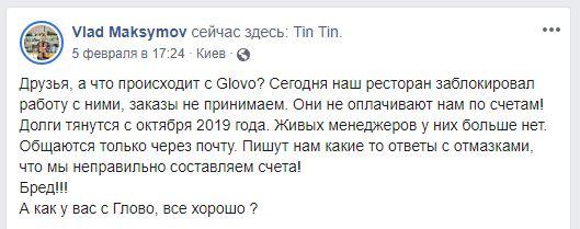 Публикация Влада Максимова. Источник фото: MC.today