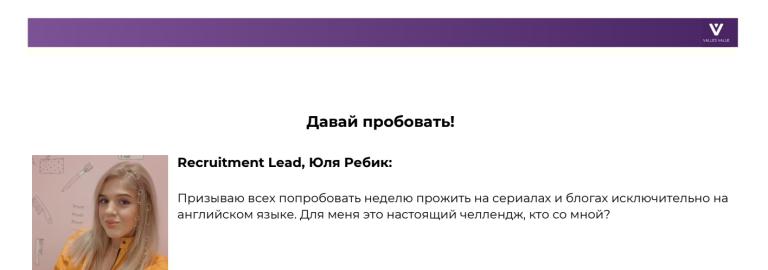 Скриншот из ежемесячного дайджеста за май 2019 года.