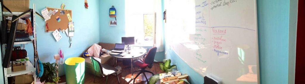 Первый офис Bagman