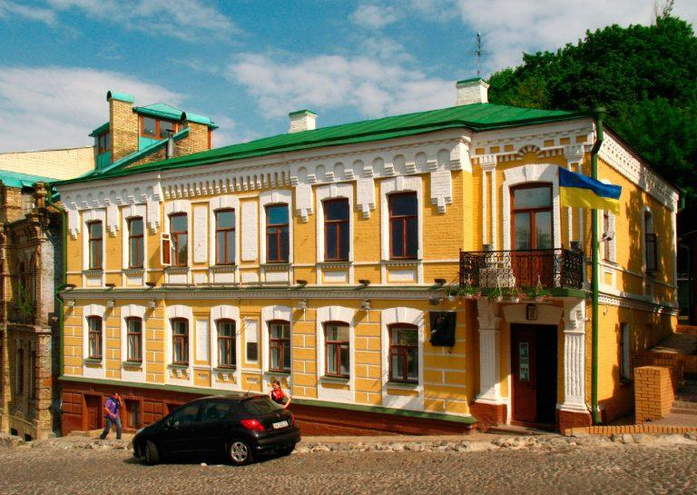 Куда пойти в Киеве на 8 марта