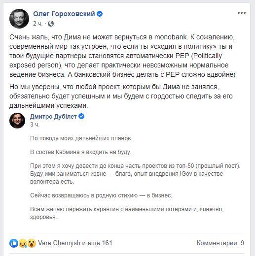 Публикация Олега Гороховского. Источник фото: MC.today