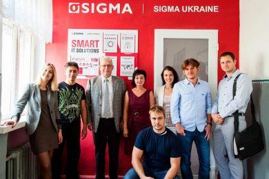 Команда Sigma Software и Эдуард Рубин (архивное фото)