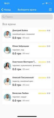 Приложение Doctor.Online. Источник фото: Doctor.Online
