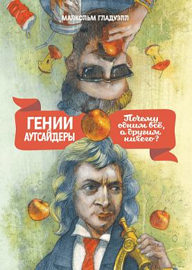 Источник фото: book24.ua