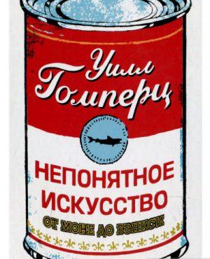 Источник фото: yakaboo.ua