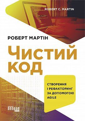 «Искусственный интеллект с примерами на Python», Пратик Джоши