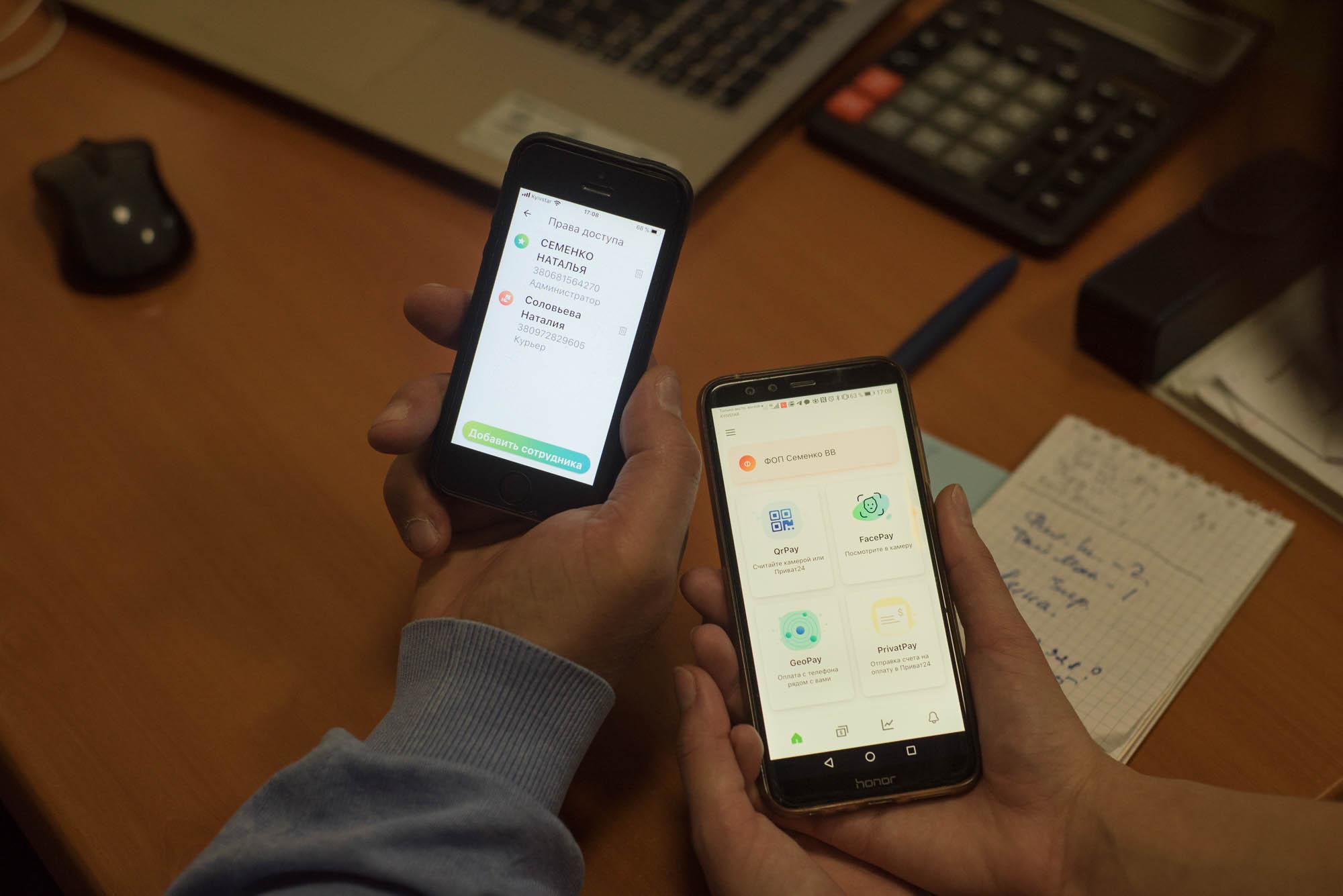 Я установила мобильное приложение LiqPay для оплаты заказов