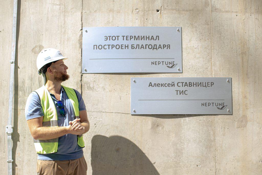 Андрей Ставницер