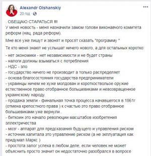 Публикация Александра Ольшанского