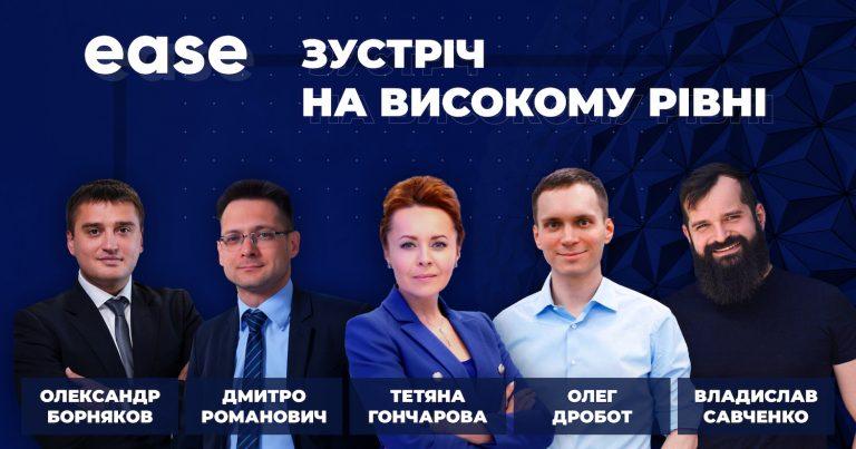 «IТ-бренд Украины в мире»