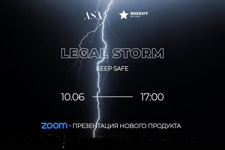 Legal Storm