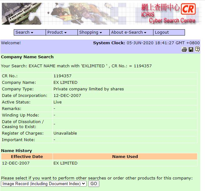 Реестр компаний в Гонконге. Источник: https://www.icris.cr.gov.hk/csci/search_company_name.do