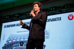 Дмитрий Чинь, руководитель и совладелец Concert.ua
