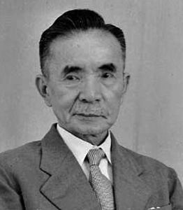 Основатель Такэси Ямасита