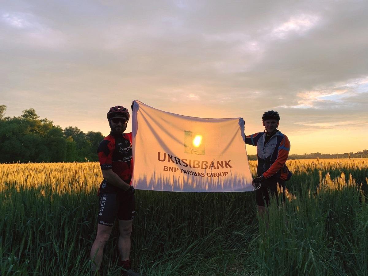 UKRSIBBANK отмечает 30-летие