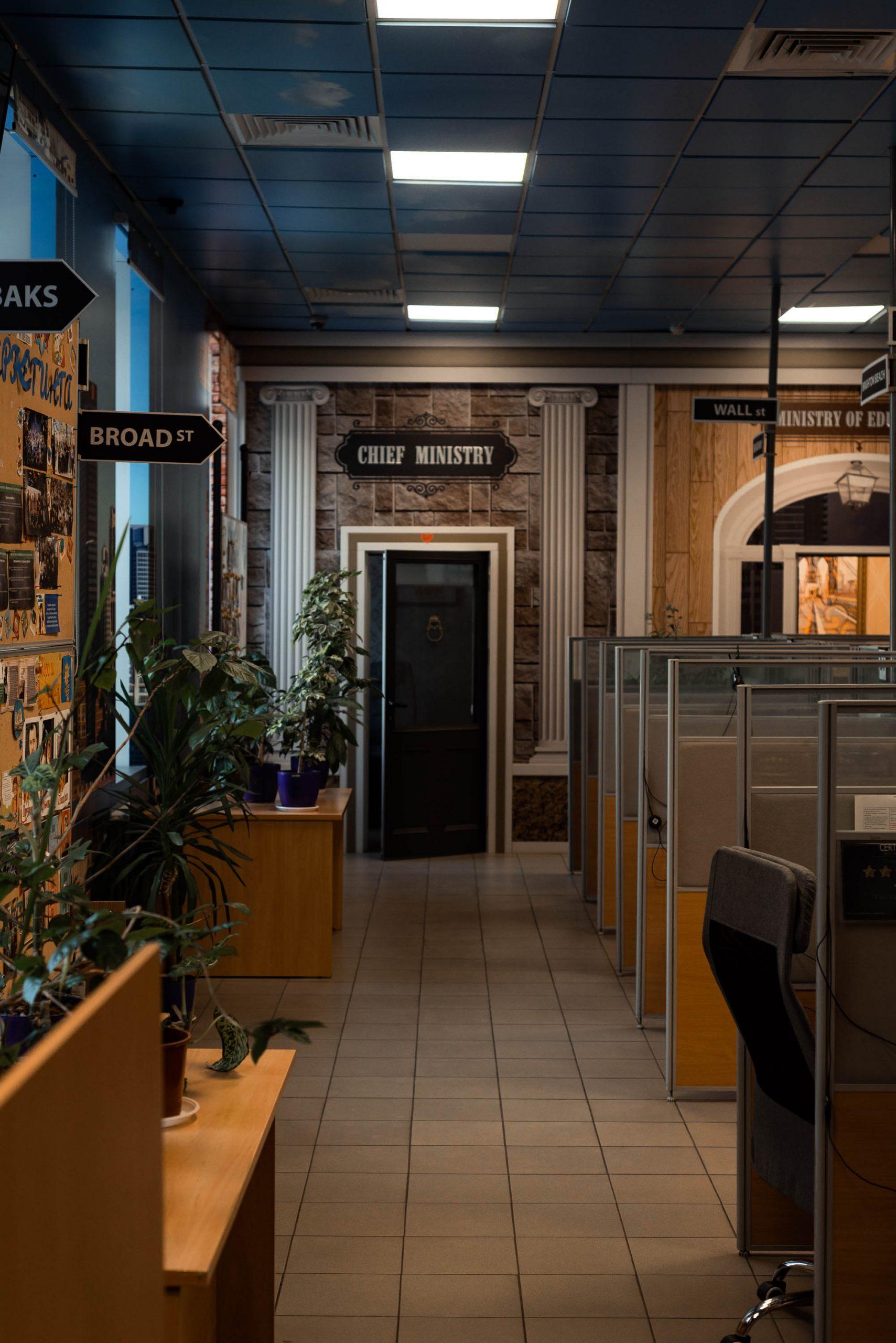 Контакт-центр «ПриватБанка» в Днепре