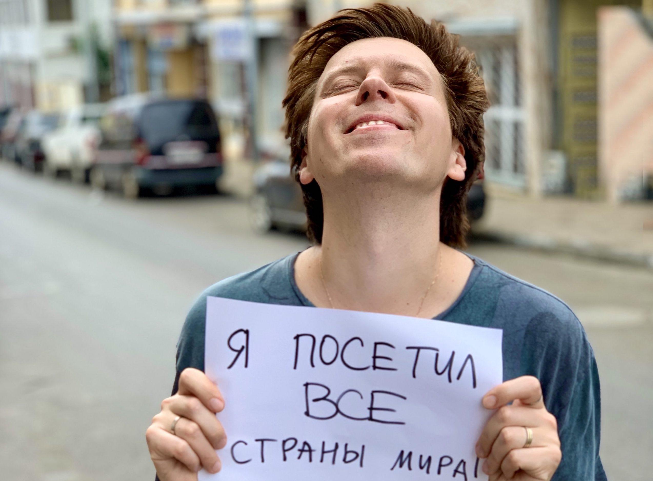 Миша Зарубин, личный архив