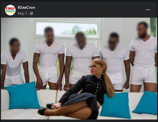 Скриншоты команды по кибербезопасности Facebook