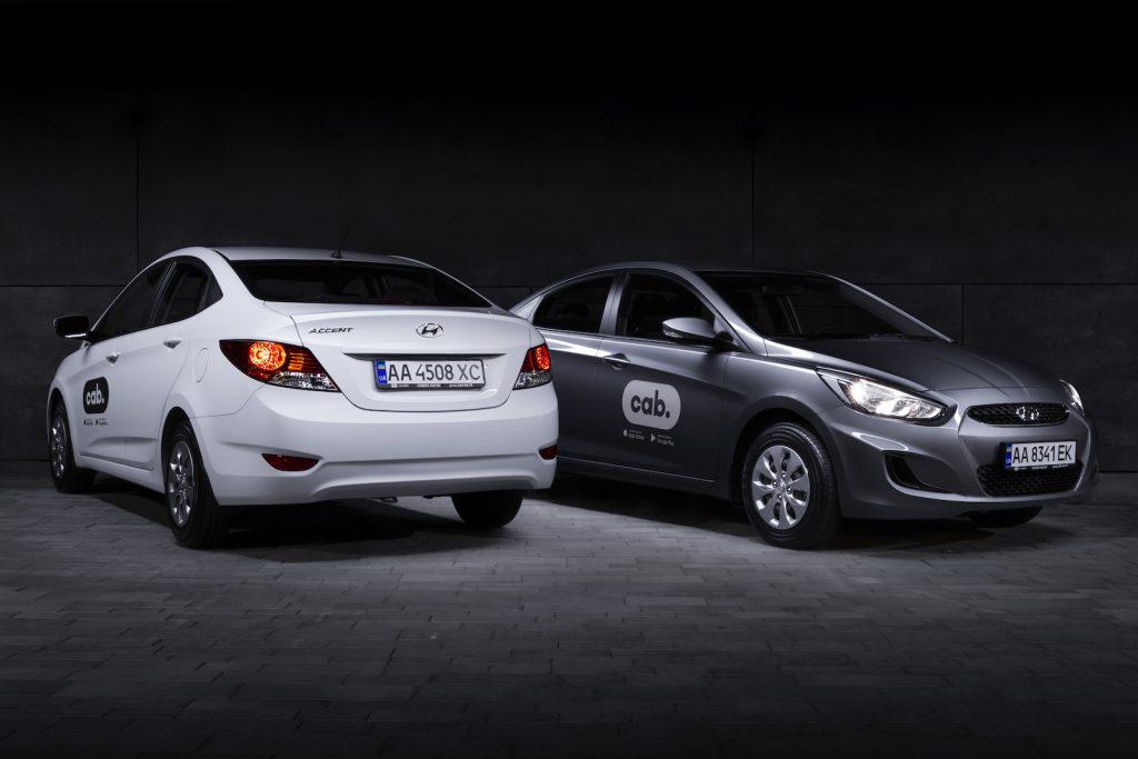 White Cab запустив мобільний додаток: у Cab лише «молоді» машини і є вибір служби таксі