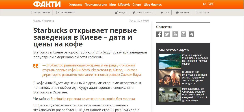 Публикация новости
