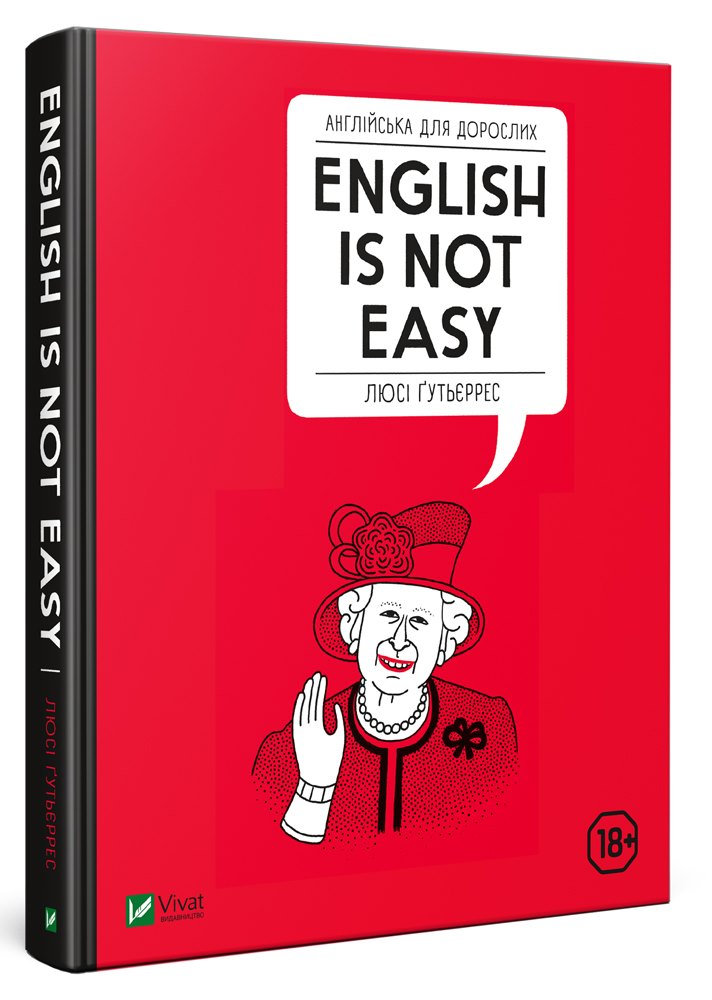 Рост продаж книги «English is not easy»: у части людей появилось время на изучение иностранных языков.