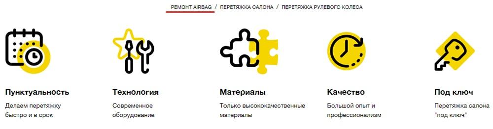 Вывод сайт в топ гугла КемеровоКемь сделать сайт Томари