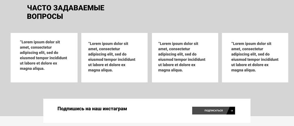 Вывод сайт в топ гугла КемеровоКемь маркетинговое агенство Хлебобулочный проезд