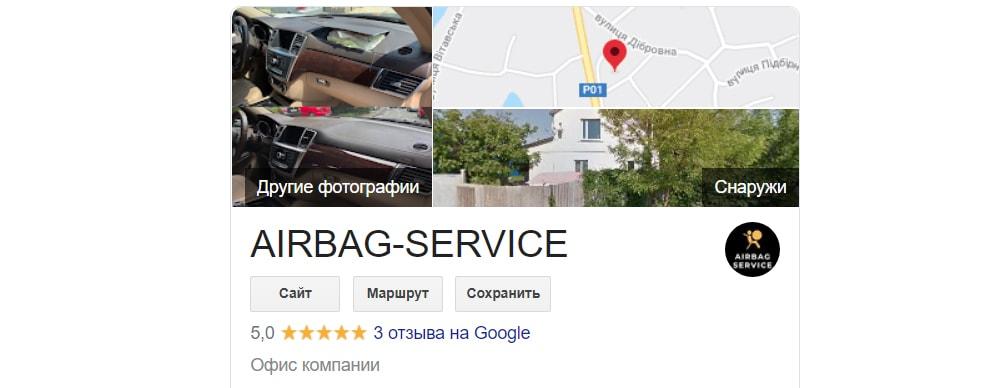 Вывод сайт в топ гугла Часовая улица создание сайта Татарск