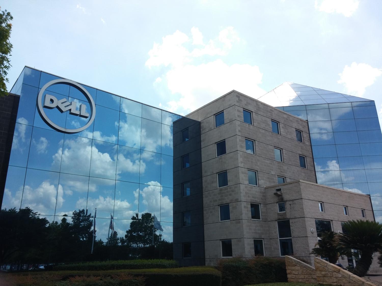 Офис Dell в Раунд-Рок, Техас. Источник: Wikipedia.com