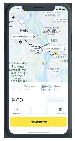 Компания запускает Uklon Share – поездки с попутчиками