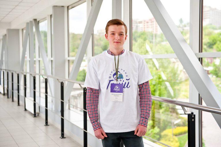 Артем Филимонов, победитель олимпиады «Финансовый гений-2017»