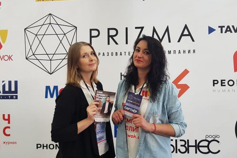 Ольга Яковлева и Юлия Рымша