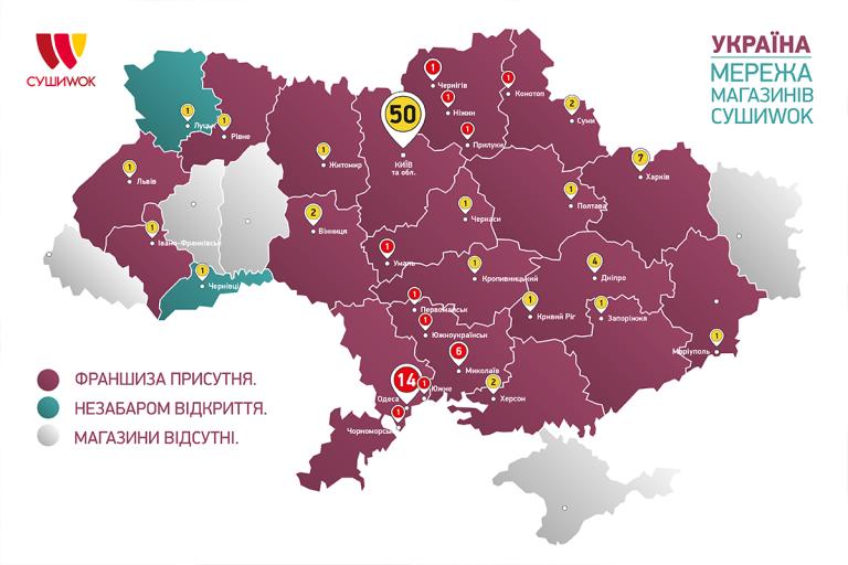 По всей Украине работает 102 магазина «Суши Wok»