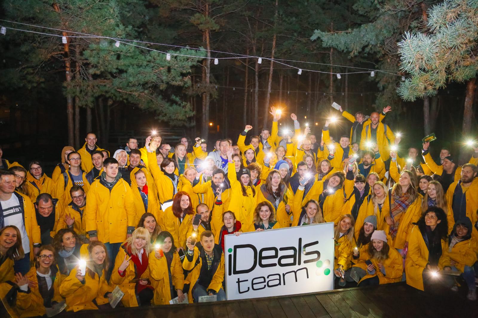 Команда iDeals/ Фото из личного архива