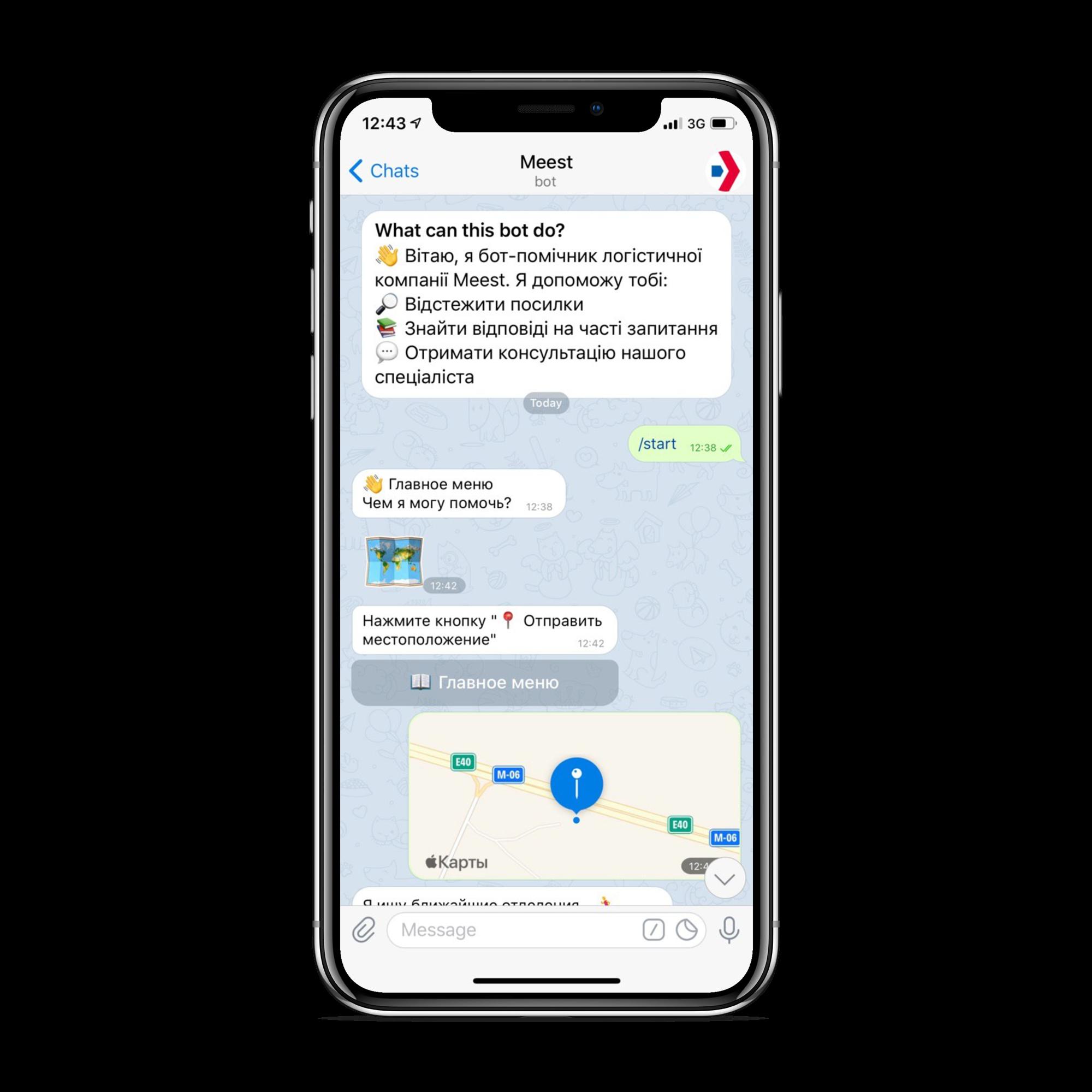 Чат-бот Meest в Telegram