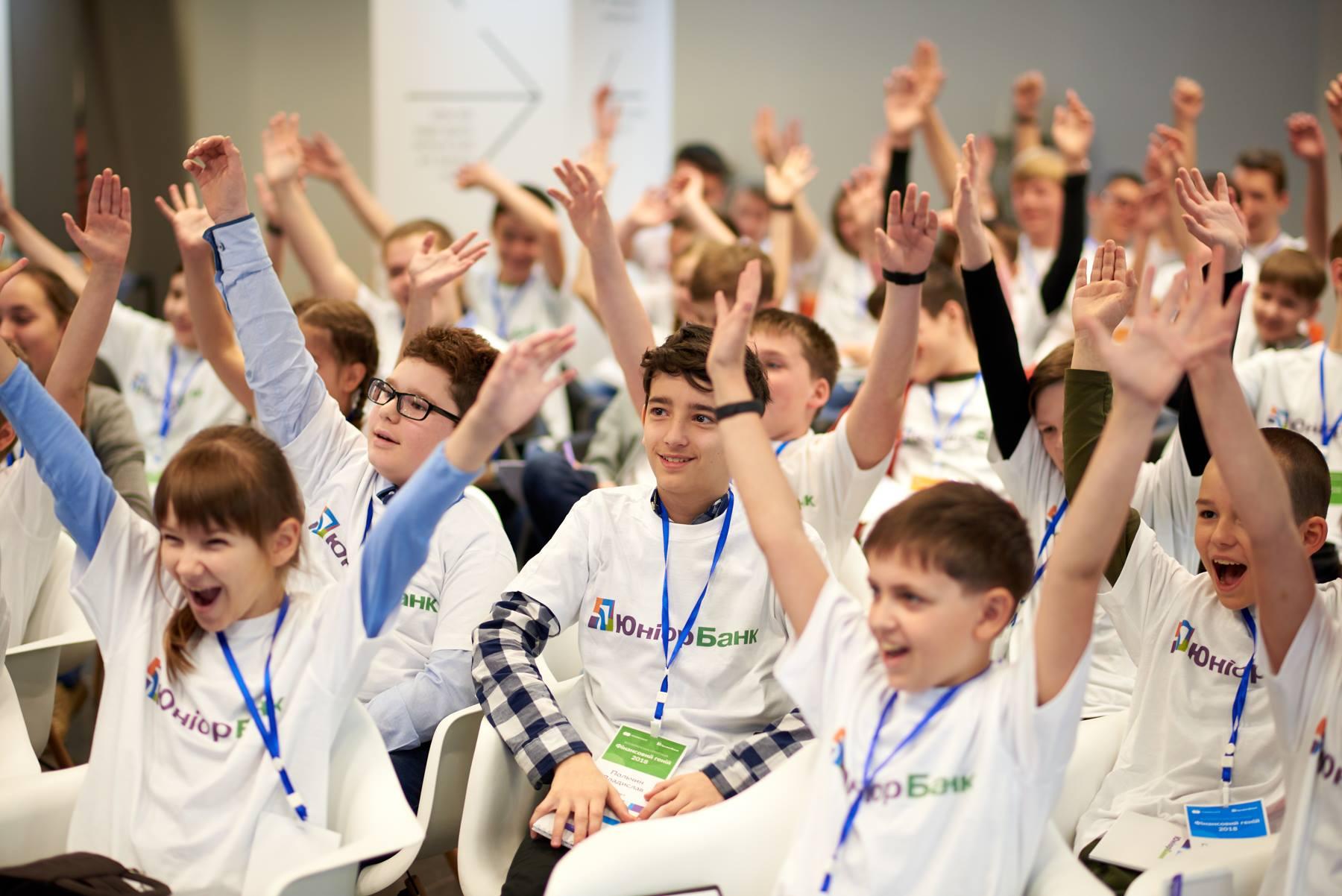 Взяти участь в олімпіаді «Фінансовий геній» можуть діти, які мають Картку Юніора