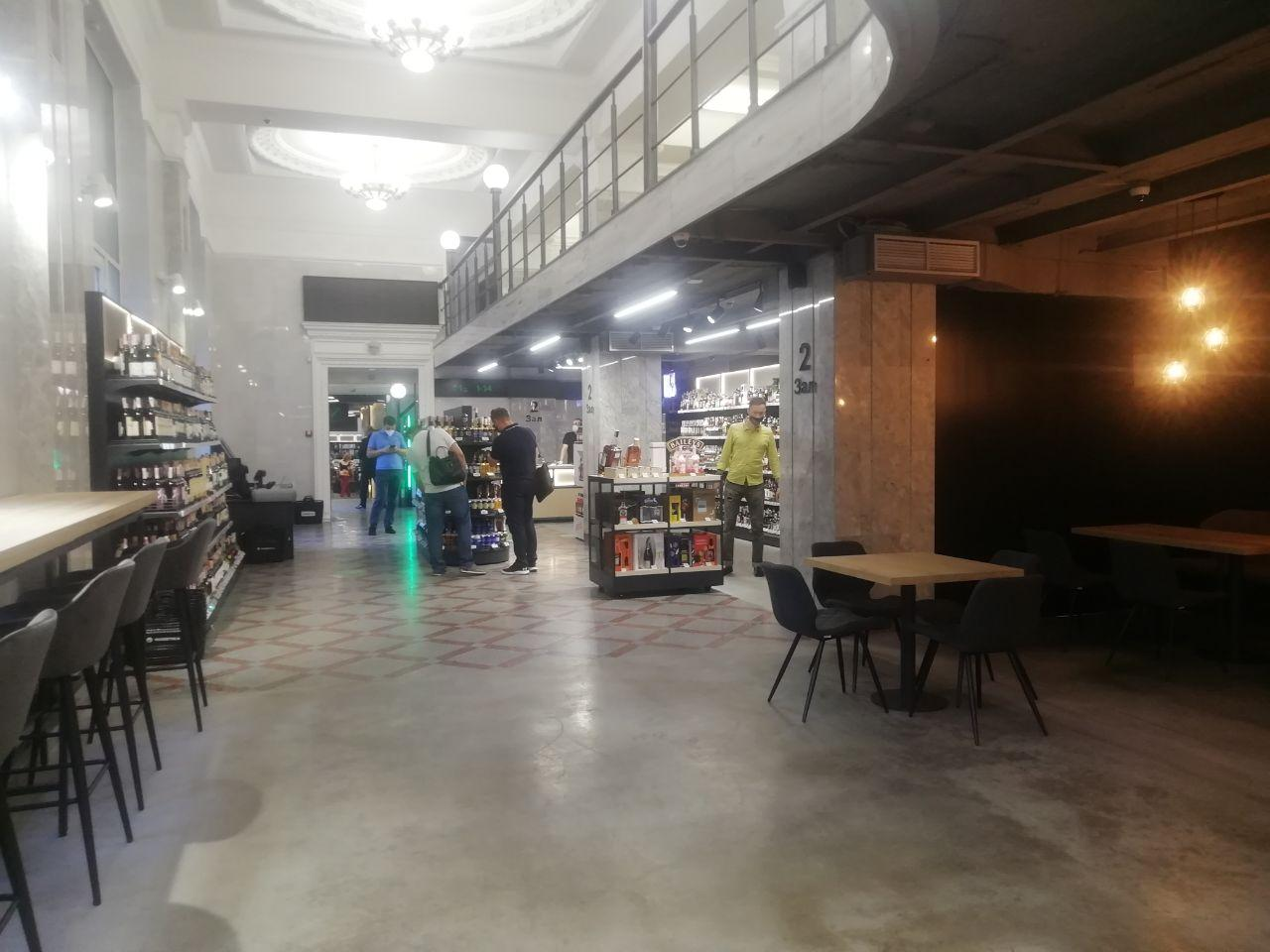 Кафе Rozetka