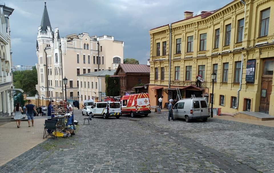 Фото с места событий/ Источник: Facebook-страница Антона Гужела