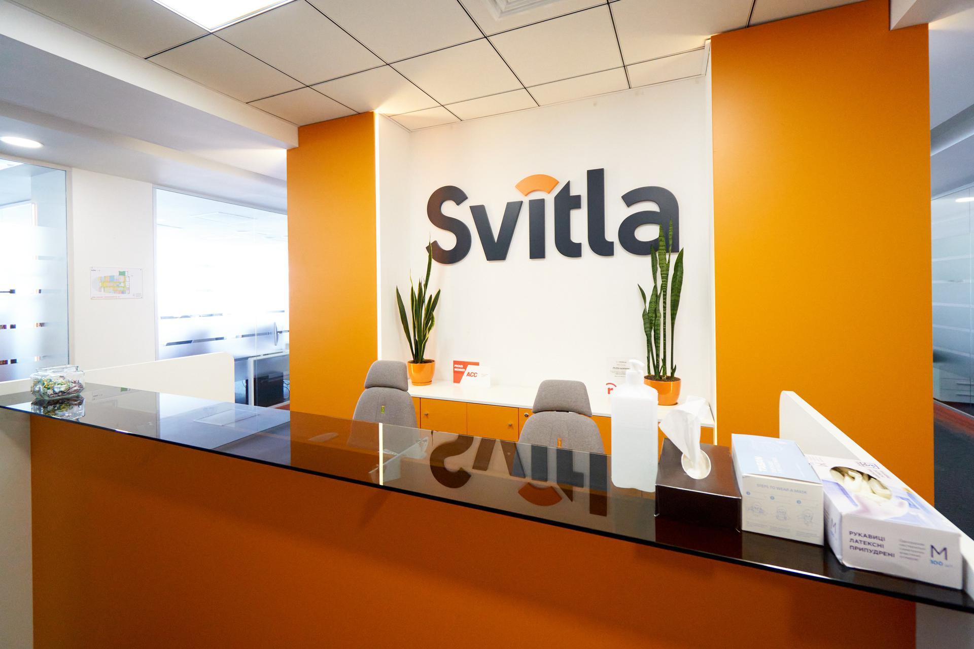 Офіс Svitla Systems