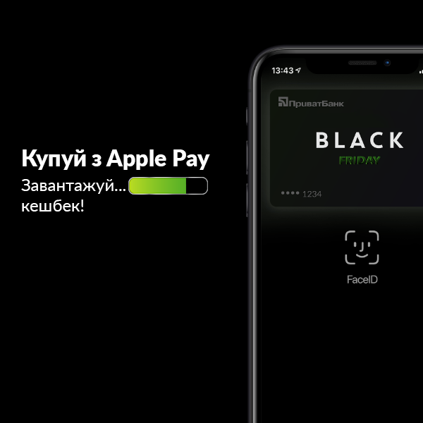 Apple Pay и Apple Music