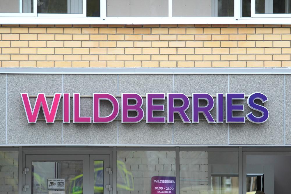 Wildberries