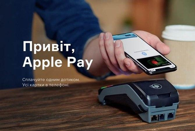 Apple Pay и Apple Music