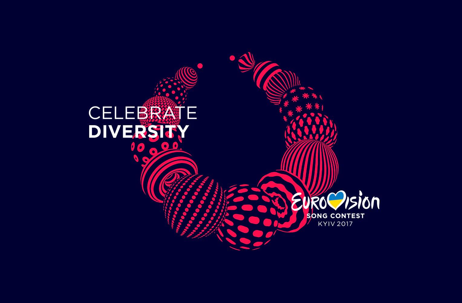 Брендинг для конкурсу Євробачення-2017