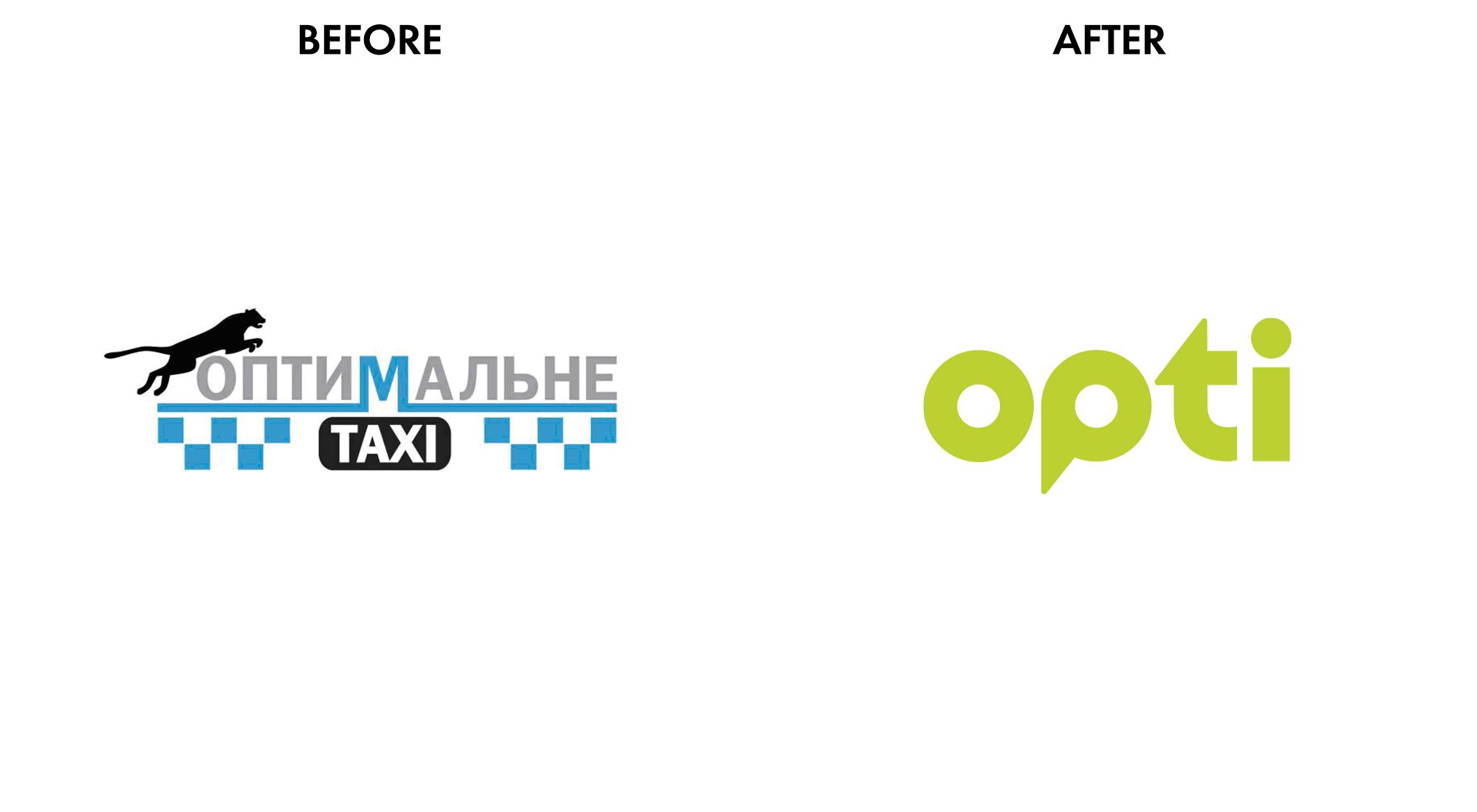 Логотип до и после